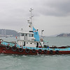 HK Supply Boat B2234 Nov 13