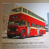 Hong Kong Bus Story Exhibition Museum of History 15 Nov 13