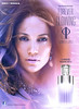 JENNIFER LOPEZ Forever Glowing 2013 US (Kohl's stores) 'Introducing    Illuminating fragrance bottle'