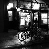 Cafe Noir - New York In The Rain
