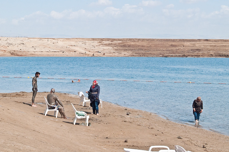 Arab  family  in the Dead Sea