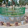 El Kas fountain on the Temple Mount