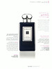 JO MALONE Saffron Cologne Intense 2013 United Arab Emirates (advertorial Sayidaty)