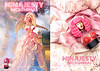 NICKY MINAJ Minajesty 2013 UK (recto-verso with scented strip) 'The new fragrance'