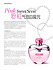 MOSCHINO Pink Bouquet 2013 Hong Kong (advertorial Image) 'Pink sweet scent'