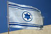 IL 6066  Israeli airforce flag