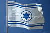 IL 6069  Israeli airforce flag