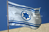 IL 6065  Israeli airforce flag