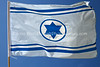 IL 6070  Israeli airforce flagJPG