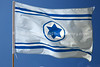 IL 6072  Israeli airforce flag
