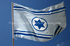 IL 6067  Israeli airforce flag