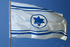 IL 6071  Israeli airforce flag