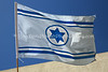 IL 6063  Israeli airforce flag