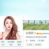 Fwd__Beijing_Promotion_-_tratcliff_gmail_com_-_Gmail
