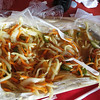 We had lunch at a Honduran restaurant and this onion and jalapena salad was excellent.