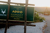 The south entrance to Addo Elephant Park, a fairly short drive from Port Elizabeth, South Africa.