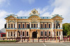 Town Hall and Theatre<br /> Invercargill