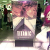 """8/29/98---A large display in the entrance to Sam Goody at Longview Mall advertises the release of the shiprwreck megathriller """"Titanic"""" on video. The movie will go on sale Tuesday. Bahram Mark Sobhani"""