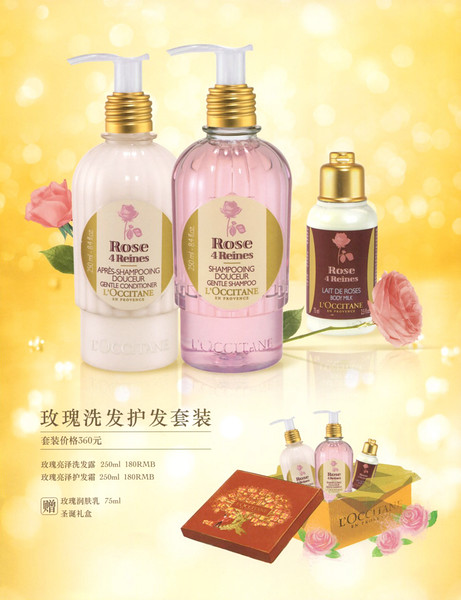 L'OCCITANE Rose 4 Reines 2014 Hong Kong