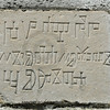 old plaque showing ancient croatian glagolitic script