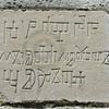 old plaque showing ancient croatian glagolitic script