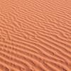 Sand Pattern #6