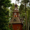 Bell Tower of Karunan Kirkko (Karuna Church) - Seurasaari Open-Air Museum.<br /> Helsinki, FInland - 13 Jul 2014