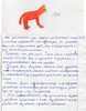 20150414-Olyas-essay-about-a-cat