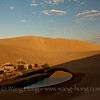 Cresent Lake in early morning light, Dunhuang, Gansu Province