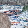 appalachian mountain ski resort