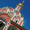 Vibrant colours in sunshine of orthodox church Kazan Cathedral on Red Square in Moscow Russia