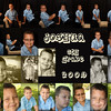 Josh school collage