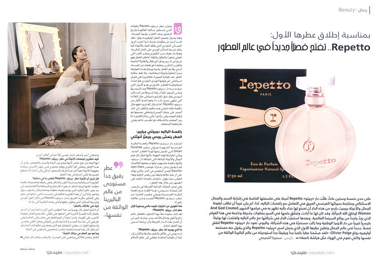 REPETTO Fragrance 2013 United Arab Emirates spread (advertorial Sayidaty)