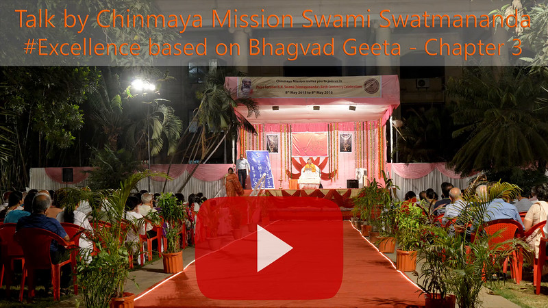 Short video of the talk by Chinmaya Mission Swami Swatmananda - #Excellence based on Bhagvad Geeta - Chapter 3 from 23rd to 28th Feb, 2015 at Olympia Quadrangle, Hiranandani Gardens, Powai, Mumbai.
