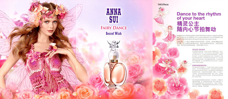 ANNA SUI Secret Wish Fairy Dance 2012 Hong Kong 3 pages