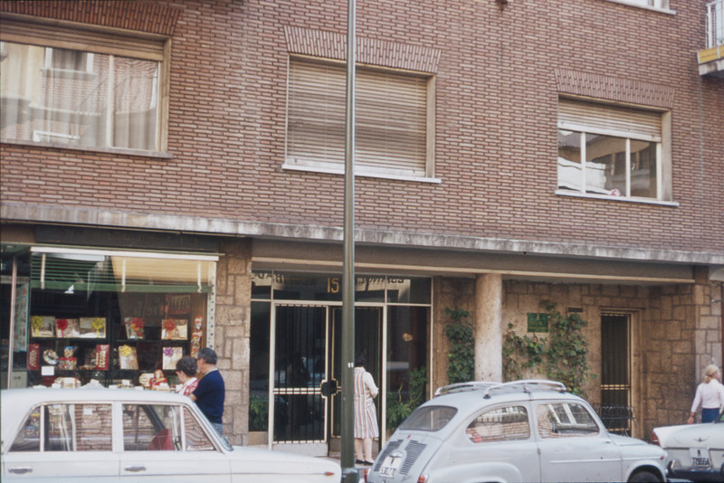 1972-09 Fernando el Catolico, site of Dad's Lummus office
