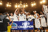 March 2010 - Men's basketball players raise the Big East Tournament trophy following their 60-58 victory over Georgetown.