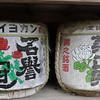 Sake Barrels with Red and White Chrysanthemums