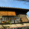 Catching a bit of Winter Sun. A House along Tetsugaku-no-michi, aka the Path of Philosophy in Kyoto.