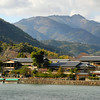 Another View of Mt. Atago.