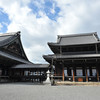 The Main Buildings of Kosho-ji