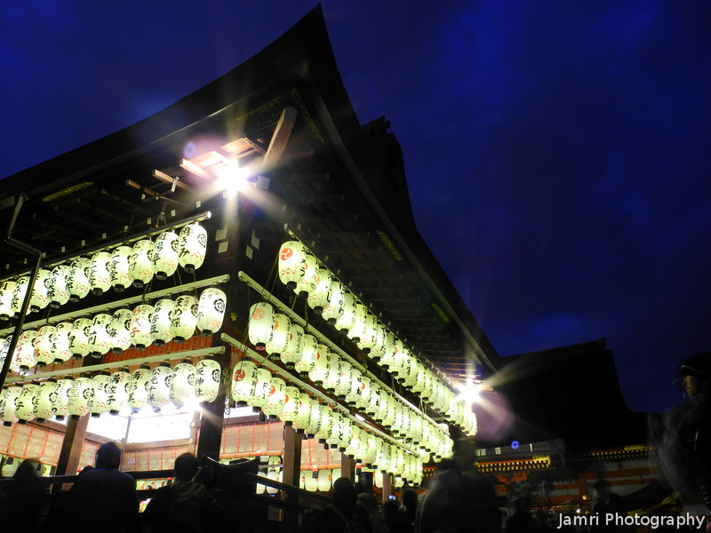 The Stage at Yasaka-jinja. Just before the start of the Maiko (apprentice Geisha) dances during the 2013 Higashiyama Hanatour in Kyoto.