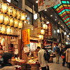 Entering the Nishiki Markets