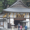 Temple Building with Golden Lanterns. On Mt. Hiei.