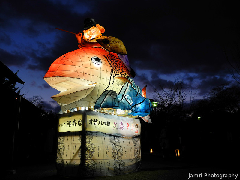 Man Riding a Fish. One of the lit up displays depicting scenes from Japanese Folk Stories in Maruyama Park, Gion, Kyoto. During the 2013 Higashiyama Hanatouro.