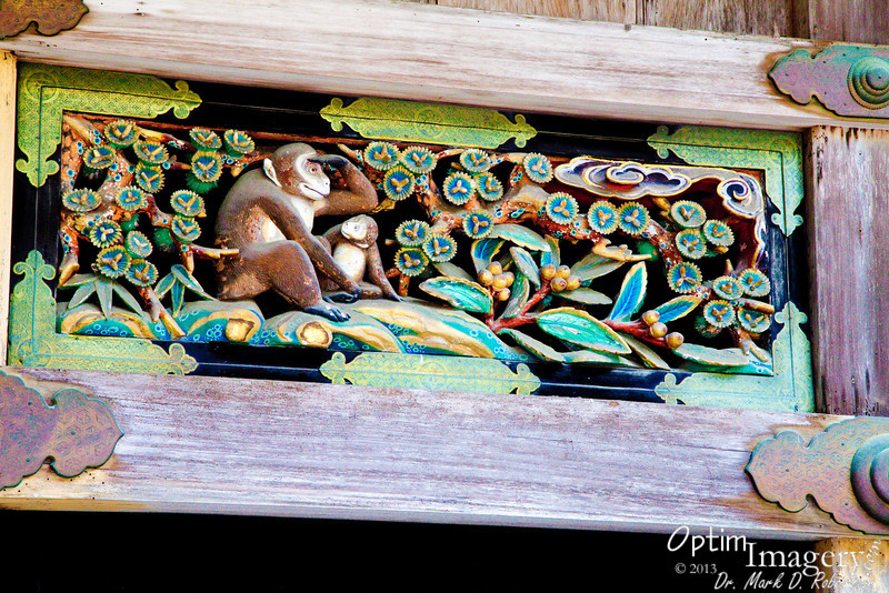 First, a mother monkey is looking far into the future of her child, and the child is looking up at the mother.  By the way, as we look at all of these carvings, remember that they were done in the first half of the 1600's!