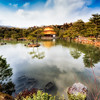 Kinkaku-Ji's Temple Lake