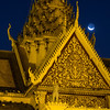 Moonlight and the Moonlight Pavilion, Phnom Penh
