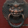 Door Knocker - Beijing, China