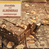 Bars of Yummy Chocolate in Bariloche, Argentina